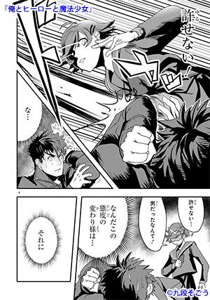 02-orehima