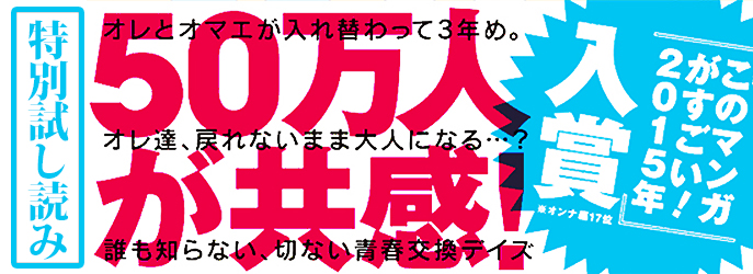 shishunki_sign