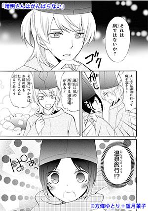 01-seimei-01