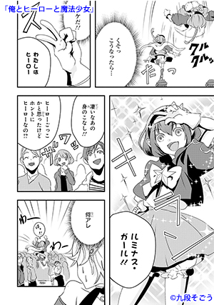 02-orehima-01
