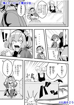 03-おれひま-01