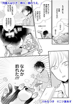 01-doukyo-01
