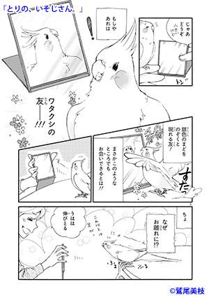 05-isoji