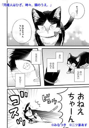 01-doukyo