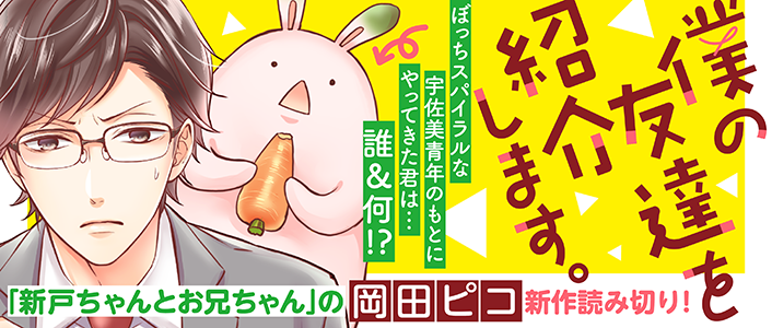 bokutomo_main1221