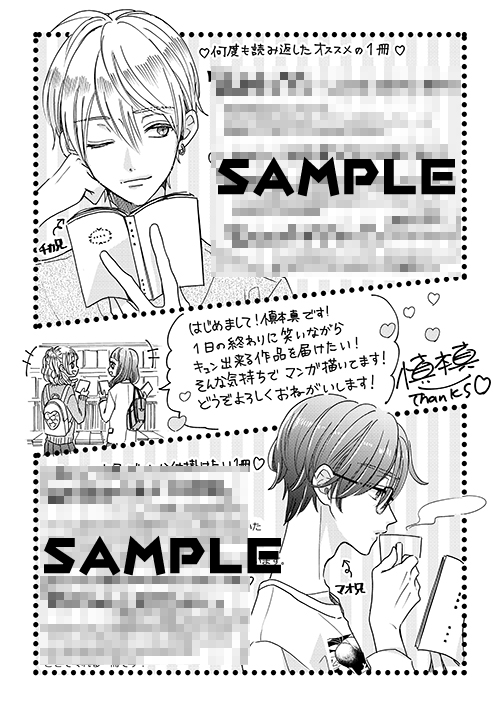 shinmotobook1st